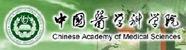 中国医科学院